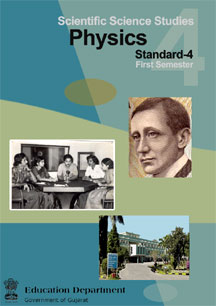 gujarat science 4 book
